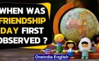 Friendship Day: When was it first observed| Happy Friendship Day