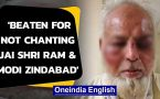 Muslim driver in Rajasthan beaten up for not chanting 'Jai Shree Ram' & 'Modi Zindabad'