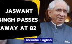 Jaswant Singh: Former Union Minister and BJP's founding member dies at 82