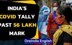 Covid-19: India's Coronavirus cases soar past 56 lakh mark with over 90 thousand dead