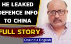 Delhi Journalist 'leaked' information to China, arrested