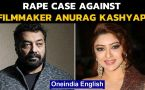 Anurag Kashyap: Case filed over actress Payal Ghosh's complaint