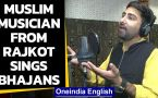 Rajkot: Sohil Baloch, a muslim musician from Rajkot sings bhajans: watch the video
