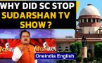 Why is SC furious over Sudarshan TV show, stops telecast of remaining episodes