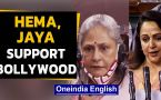 Jaya Bachchan, Hema Malini viciously trolled for Bollywood support