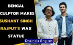 Sushant Singh Rajput's wax statue: A tribute by a sculptor in West Bengal