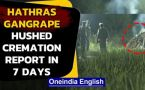 Hathras Gangrape: UP Police force late night cremation