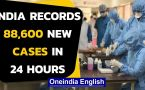 Covid-19: India records 88,600 new cases with 1,124 deaths in last 24 hours