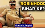 Robinhood Bihar Ke | Gupteshwar Pandey's fan song goes viral