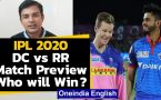 DC vs RR Match Preview : CM Deepak feels Rajasthan can bounce back against Delhi