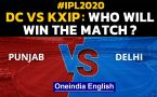 IPL 2020: DC Vs KXIP: KL Rahul & Co. aim to keep winning momentum going |