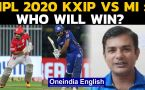 IPL 2020 KXIP Vs MI: Who will win the match, CM Deepak predicts: Watch to know