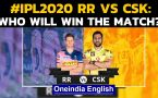 IPL 2020: RR Vs CSK: AS THE TWO TEAMS LOCK HORNS, WHO WILL WIN THE MATCH TODAY?
