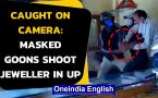 Gautam Buddh Nagar: Masked goons shoot jeweller, watch video caught on camera