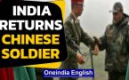 PLA Soldier: Chinese soldier  held after he strayed into India, handed back