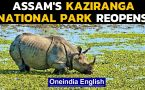 Kaziranga Park reopens for tourists after being shut for almost 7 months