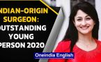 Indian-origin Dr. Jajini Varghese named Outstanding Young Person of the World 2020