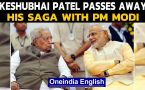 Keshubhai Patel passes away, know about his saga with PM Modi