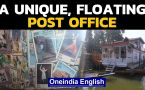 World Post Day | Visit to the floating post office on Dal Lake