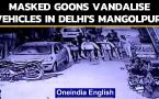 Delhi: CCTV footage showing masked men carrying weapons, vandalising vehicles surfaces