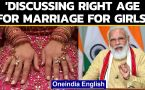 #India legal age for marrying: New age limit for women soon: PM Modi