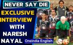 Championing blind football | Naresh Nayal on NEVER SAY DIE