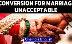 Religious conversion only for marriage is 'unacceptable'