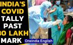 Covid-19: India's Coronavirus tally soars past 80 lakh mark with over 49,000 single-day jump