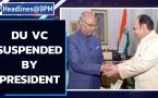 Delhi University VC suspended over 'misconduct'