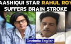 Aashiqui star Rahul Roy suffers brain stroke, admitted to the ICU
