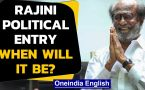 Rajinikanth political entry: What he said about mega decision