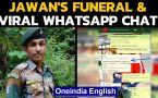 Martyr soldier's Whatsapp chat goes viral | Funeral in Maharashtra
