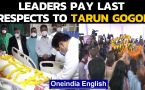 Assam: Leaders pay last respects to former Assam Chief Minister Tarun Gogoi