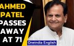 Veteran Congress leader Ahmed Patel passes away following Covid-19 complications