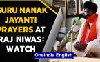 Guru Nanak Jayanti prayers offered at Raj Niwas at Puducherry: Watch the Video