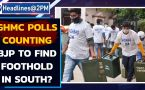 GHMC polls counting underway: Will BJP make a mark in South?