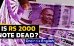 Rs 2000 dead? ATMs to stop dispensing Rs 2000 notes? Fact Check
