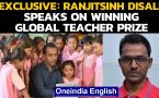 Ranjitsinh Disale speaks on winning Global Teacher Prize