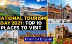 National Tourism Day: Places one must visit in India: Watch the video