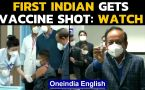 First Indian gets vaccinated | Witness the historic moment