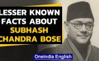 Subash Chandra Bose birth anniversay: A peek into interesting facts about his life