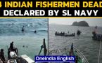 Four missing Indian fishermen declared dead by SL Authorities