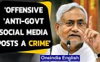 Nitish Kumar's govt makes offensive anti-govt social media posts a crime
