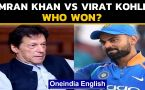 Imran Khan and Virat Kohli: Who is the best player as captain?
