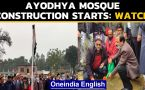 Ayodhya mosque construction starts with flag hoisting