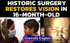 HISTORIC surgery: Child's brain tumor removed, vision improved