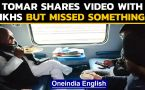 Narendra Singh Tomar misses exchange about him: Watch