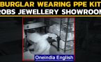 Man wearing a PPE kit steals gold jewellery worth Rs. 13 Crores: Caught on Camera