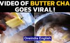 Butter chai video has left the chai lovers disgusted: Watch to know why|