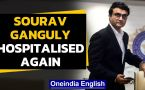 Sourav Ganguly admitted to hospital | Another angioplasty possible